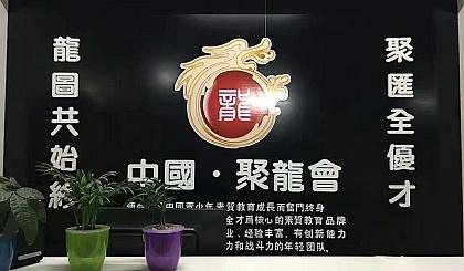 互动吧-7周年馆庆🎉🎉🎉快乐公益课🎈🎈🎈