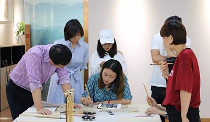 互动吧-成人书法兴趣班免费体验课