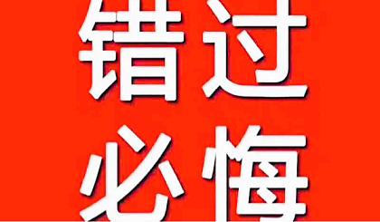 互动吧-临澧中国珠宝周年店庆500床空调夏凉被+U型枕+手机支架全城免费大派送!