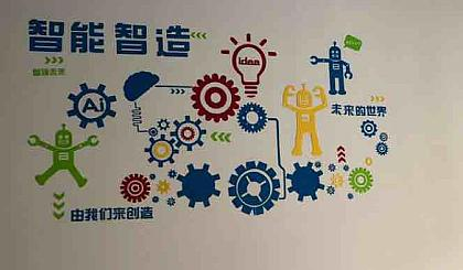 互动吧-机器人编程教育