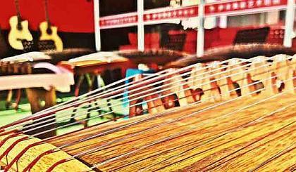 互动吧-伊泽艺术培训学校暑假免费公益古筝课--在线订票
