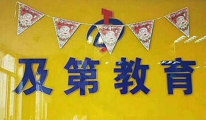 互动吧-【及第艺考**】北京师范大学2015-2018年艺术类专业在黑龙江省录取分数