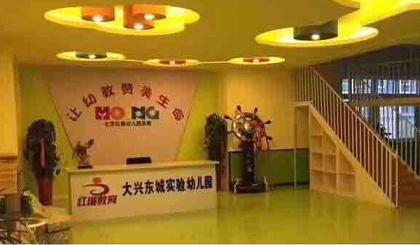互动吧-霏儿舞蹈律动架子鼓,强势入驻大兴东城实验幼儿园