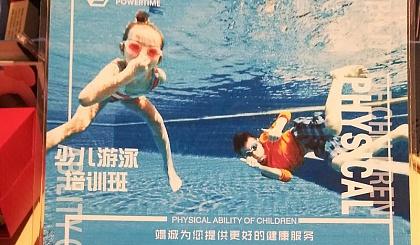 互动吧-少儿游泳/篮球培训班
