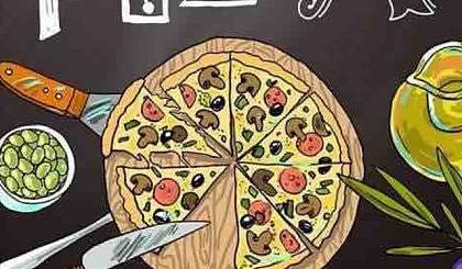 互动吧-披萨DIY