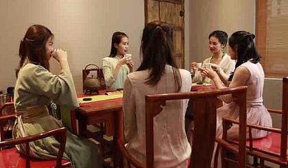互动吧-枫林晚●茶艺课