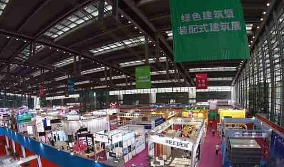 厦门第十一届绿色建筑博览会