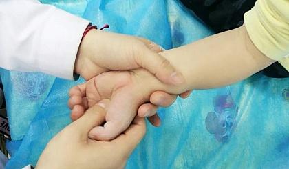 互动吧-明好中医小儿推拿,手护宝贝,健康成长活动!