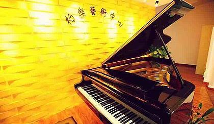 互动吧-免费体验价值300元精品课程一对一钢琴或吉他课2节 !