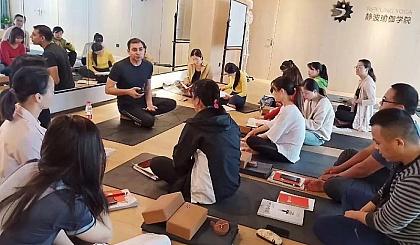 互动吧-【慢生活周末活动】理疗瑜伽,带你缓解颈椎疼痛