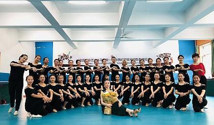 互动吧-2019年国庆北京舞蹈学院中国舞师资培训(内蒙古)报名通知