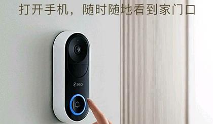 互动吧-#奇虎360官方活动#360可视门铃免费试用15天申请(40多小区已报名)