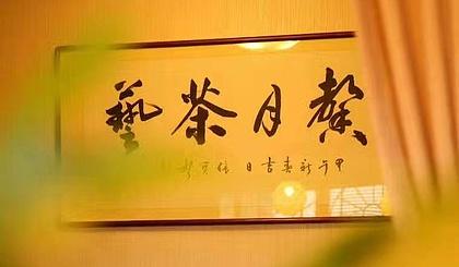 互动吧-长沙茶艺师培训———初级、中级茶艺师职业技能培训