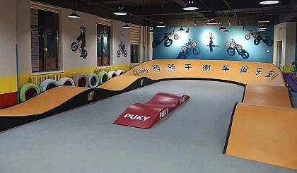 互动吧-赤峰市七彩城**届嗨骑小骑士-平衡车计时挑战赛