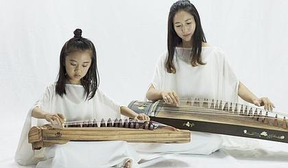 互动吧-艺阁筝社第1期公益免费古筝入门班