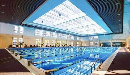 互动吧-碧桂园●龙城游泳健身会所6000平🔥火爆预售🔥前288名5折创世会员登记处
