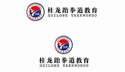 互动吧-桂龙跆拳道教育双节同庆11.11日购物节11.18七***