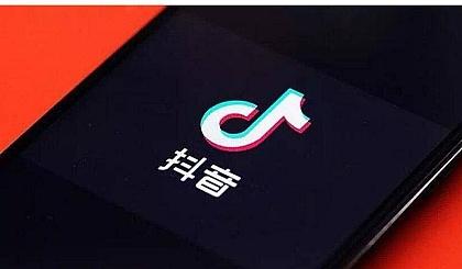 互动吧-2019抖音百万粉丝运营实操