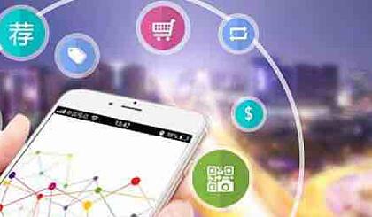 互动吧-联通超级品牌日TOP手机直降到底!