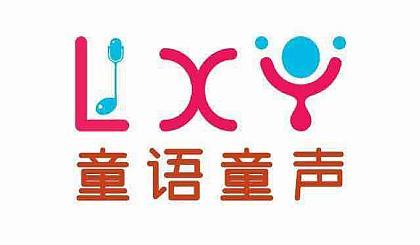 互动吧-童语童声京博•儒苑上邦校区开业预热中🎉🎉🎉