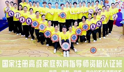 互动吧-IPA国际注册高级少儿礼学教育师班●重庆站