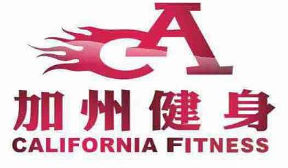 互动吧-加州健身二店兴伟店免费报名