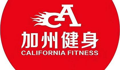 互动吧-加州健身游泳🏊馆