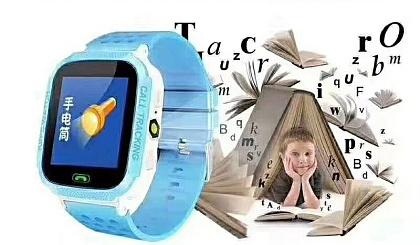 互动吧-【金钟包元宵移动营业厅送电话手表了】爱你久久,关爱儿童免费送出100台儿童电话手表