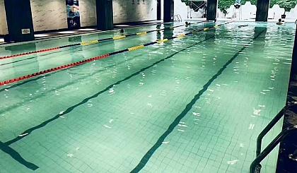 互动吧-邦尼恒温游泳健身中秋节活动零元体验