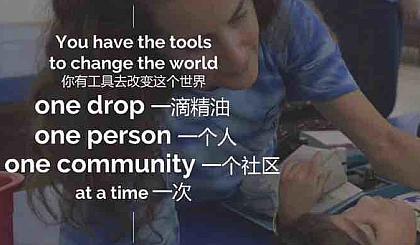 互动吧-疗愈之手公益活动