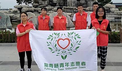 """互动吧-""""七星毓秀 爱满湿地●七""""七星河青年志愿者环保活动"""