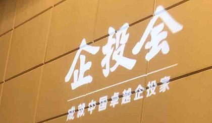 互动吧-河北经济高峰论坛