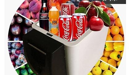 互动吧-👀搞事情,100台车载冰箱免费送💫