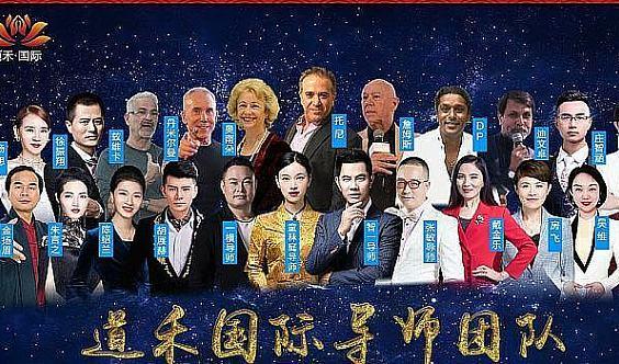 12月10号《销售成交思维》苏州站震撼来袭