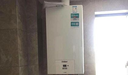 互动吧-中央空调 地暖新风净水安装
