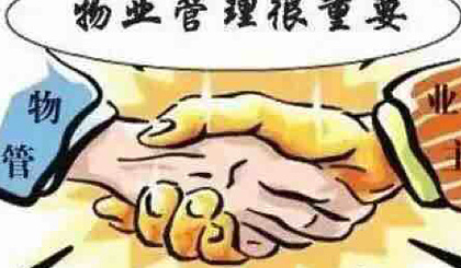 互动吧-🔥🔥丰泽苑的小伙伴们有福利了!到物业领取千元物业费🔥🔥