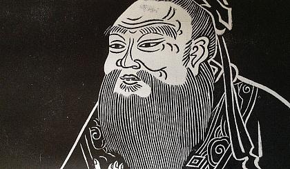 互动吧-孔子与儒家