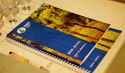 互动吧-归普南京|WSET第二级葡萄酒认证课程
