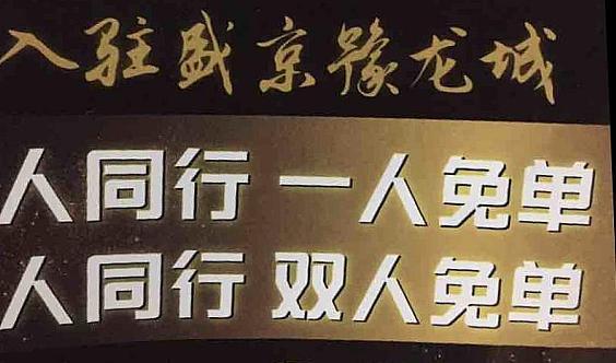 【官方】中街豫珑城游泳健身会所三人免单活动仅限100名额