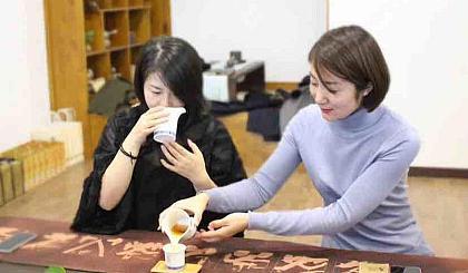 互动吧-申时茶会 | 以茶养人