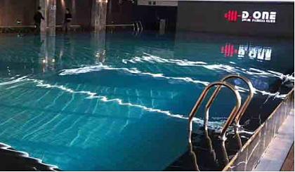 互动吧-我已报名宗骏酒店D-ONE游泳健身创始会员招募活动