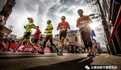 互动吧-招募|2019沙雅胡杨马拉松5公里欢乐跑