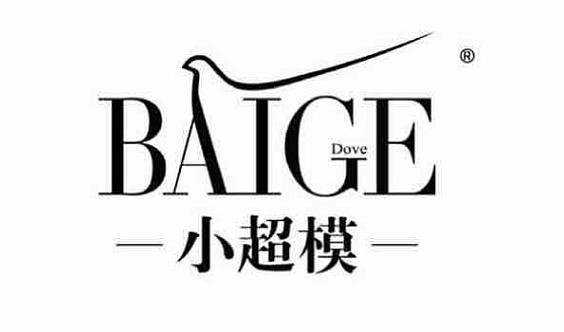 BAIGE南通分部 | 2019旗下小艺人招募,报名通道!