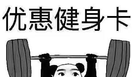 互动吧-无同王府井店,宇亿明启店前300名官方指定报名处