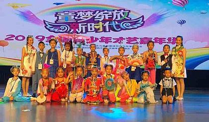 互动吧-【中天艺术学校】备战2019年下半年独舞比赛培训课开始报名啦!