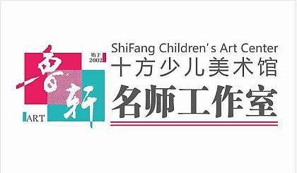 互动吧-「十方学员福利」周六13届全国美展油画作品观展活动