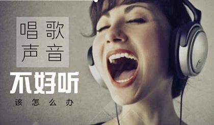 互动吧-【热门推荐】成人0基础音乐教学,钢琴,唱歌,吉他,很简单!!