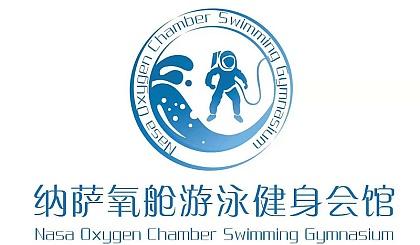 互动吧-🔥🔥西门体育馆纳萨氧舱游泳健身会所预售创始会员火热招募中🔥🔥🔥