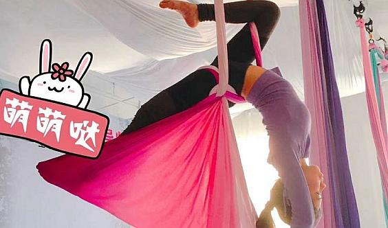 空中瑜伽导师培训班