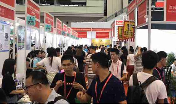 深圳-第5届U选U品-跨境电商选品大会(会展中心7号馆)